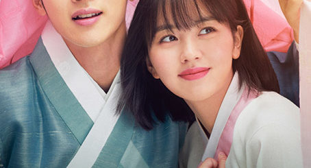 朝鮮浪漫喜劇-綠豆傳