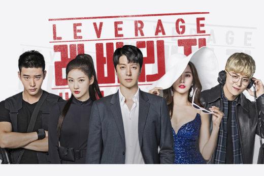 Leverage:詐騙操作團