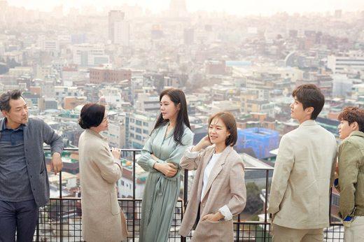 【2020韓劇 (了解得不多也無妨) 是一家人